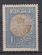 ROEMENIË - Michel - 1913 - Nr 235 - MH* - Nuovi