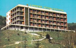 Bulgaria - Velingrad - Clinical Profilaktorium - Printed 1982 - Bulgaria