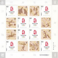 China 2008 BeiJing Olympic Game And Ancient Sport Events Special Sheet - Verano 2008: Pékin