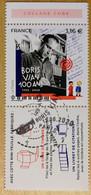 2020 - Y/T N° 5406 - Boris VIAN - 100 Ans -  Oblitéré - 1er Jour - 12.06.20 - PARIS - ISSU DU BLOC - Used Stamps