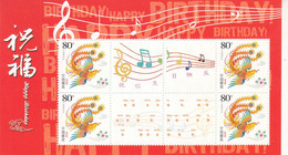 China 2006 The Music Happy Birthday Special Sheet - Unused Stamps