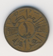 IRAQ 1953: 1 Fils, KM 109 - Iraq