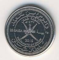 OMAN 2015: 25 Baisa - Oman