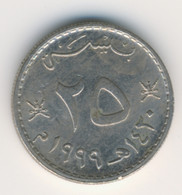 OMAN 1999: 25 Baisa, KM 152 - Oman
