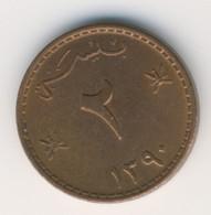 OMAN 1970 - 1390: 2 Baisa, KM 36 - Oman