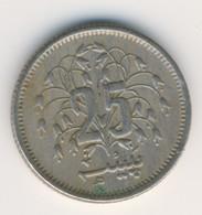 PAKISTAN 1980: 25 Paisa, KM 37 - Pakistan
