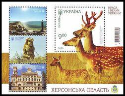 UKRAINE 2020. KHERSON REGION: DZHARYLGACH LIGHTHOUSE, SPOTTED DEERS, KURGAN STELAE. Mi-Nr. 1871-74 Block 167 MNH (**) - Lighthouses