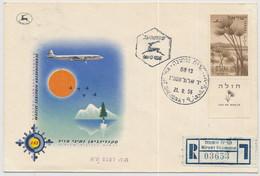 Israel FDC 21.08.1956 - Kiryat Shemona - FDC