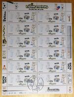 """2020 """"LAPINS CRETINS"""" - BLOC FEUILLET  Y/T 5418 Ou F5418 - Oblitéré - 1er Jour 04.09.2020 - Used Stamps"""