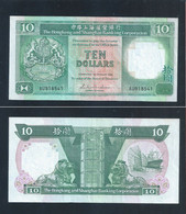 Banknote -1985 Hong Kong 10 Dollars Currency Banknote Money HSBC (#153A) AU - Hongkong