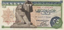 EGYPTE – 25 Piastres Type 1978 - Egypte