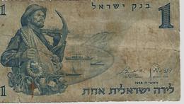 ISRAËL 1 Lire 1958 - Israel