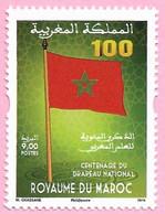 Maroc / Morocco 2015 - Centenaire Du Drapeau National - Neuf** MNH - Marocco (1956-...)