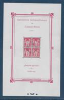 France BF N°1 - Paris 1925 - Oblitéré - TB - Sheetlets