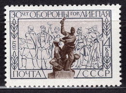 1971 USSR Mi# 3889 30 Years Of Defense Of The City Of Liepaja MNH ** P15x2 - 1923-1991 USSR