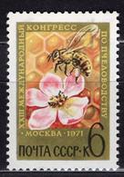 1971 USSR Mi# 3870 XXIII Int. Beekeeping Congress MNH ** P15x2 - 1923-1991 USSR