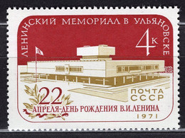 1971 USSR Mi# 3875 Lenin Memorial In Ulyanovsk MNH ** P15x2 - 1923-1991 USSR