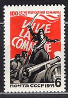1971 USSR Mi# 3865 100 Years Of The Paris Commune MNH ** P15x2 - 1923-1991 USSR