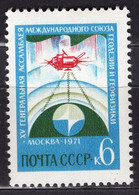 1971 USSR Mi# 3885 Assembly Of The Int. Union Of Geodesy And Geophysics MNH ** P15x2 Space Satellite - 1923-1991 USSR