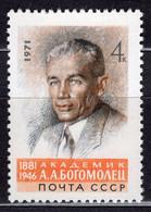 1971 USSR Mi# 3883 Soviet Pathophysiologist A.Bogomolets MNH ** P15x2 - 1923-1991 USSR