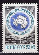 1971 USSR Mi# 3890 Antarctic Treaty MNH ** P15x2 - 1923-1991 USSR