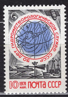 1971 USSR Mi# 3891 50 Years Of The USSR Hydrometeorological Service MNH ** P15x2 - 1923-1991 USSR