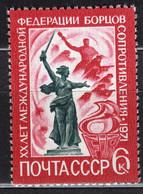 1971 USSR Mi# 3892 Federation Of Resistance Fighters Ww2 MNH ** P15x2 - 1923-1991 USSR