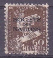 Schweiz Dienstmarke SDN: Zumstein-Nr. 40 (Abrüstung 1932) Gestempelt - Servizio