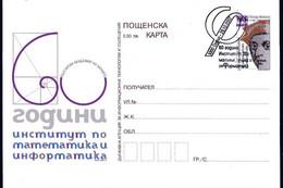 Institute Of Mathematics And Informatics - Bulgaria / Bulgarie 2007 -  Postal Card - Computers