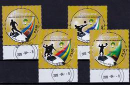 2010, World Football Cup, Part Set, Used - Botswana (1966-...)