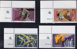 1979, UMM, Traditional Dances, Coming Of Age - Transkei
