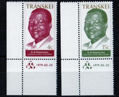1979, UMM, Matanzima - Transkei