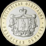 Russia, 2020, Ryazan Region, Bi-Metallic 10 Rubels Rubles - Russia