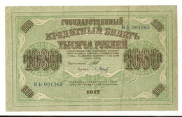 Russia 1000 Roubles 1917 - Russia