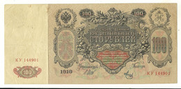 Russia 100 Roubles 1910 - Russia