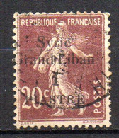 Col17  Colonie  Syrie N° 92 Oblitéré  Cote 1,20€ - Syrie (1919-1945)