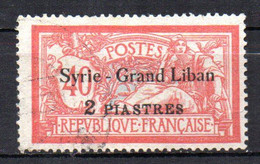 Col17  Colonie  Syrie N° 96  Neuf X MH  Cote 1,20€ - Siria (1919-1945)