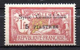 Col17  Colonie  Syrie N° 99  Neuf X MH  Cote 3,40€ - Siria (1919-1945)