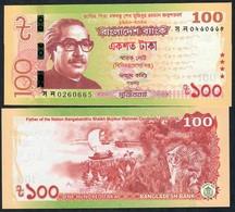 BANGLADESH NLP 100 TAKA 2020 COMMEMORATIVE 100th Birth Nation, Issued 18.3.2020       UNC. NO P.h. ! UNC. ! - Bangladesh