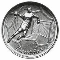 PMR Transnistrija, 2020, 1 Rubel, Rubl. Rbl Sport Handball - Russia