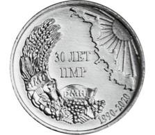 PMR Transnistrija, 2020, 1 Rubel, Rubl. Rbl  30 Years Of Republick PMR - Russia
