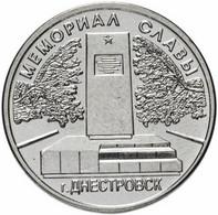 PMR Transnistrija, 2020, 1 Rubel, Rubl. Rbl  Dnestrovsk, Victory At WWII - Russia