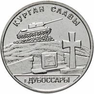 PMR Transnistrija, 2020, 1 Rubel, Rubl. Rbl  Dubossary Tank, Victory At WWII - Russia