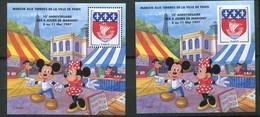 Feuillets  Souvenirs Du Carré Marigny  - 10e Anniversaire Des 4 Jours De Marigny 1997 - Mickey- Daisy - Blocks & Kleinbögen