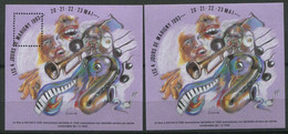 Feuillets  Souvenirs Du Carré Marigny  - 4 Jours De Marigny 1993 - Jazz - Blocks & Kleinbögen