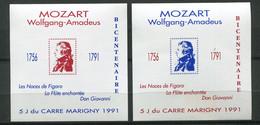 Feuillets  Souvenirs Du Carré Marigny  - 4 Jours De Marigny 1991 - Bicentenaire De La Mort De Mozart - Blocks & Kleinbögen