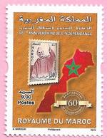 Maroc / Morocco 2015 - 60 ème Anniversaire De L'indépendance  - Neuf** MNH - Marocco (1956-...)