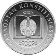 Kazakhstan,constitution, 2020, 100 Tenge , Brilliant Uncirculated - Kazakistan