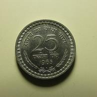 India 25 Paise 1965 - India