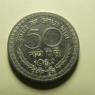 India 50 Paise 1962 - India